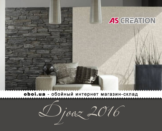 AS Creation Djooz 2016