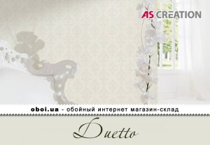 Інтер'єри AS Creation Duetto