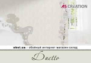 Обои AS Creation Duetto