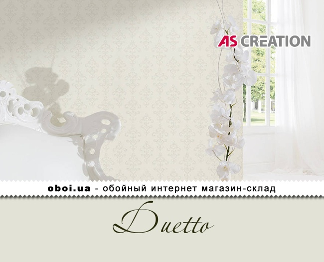 Обои AS Creation Duetto