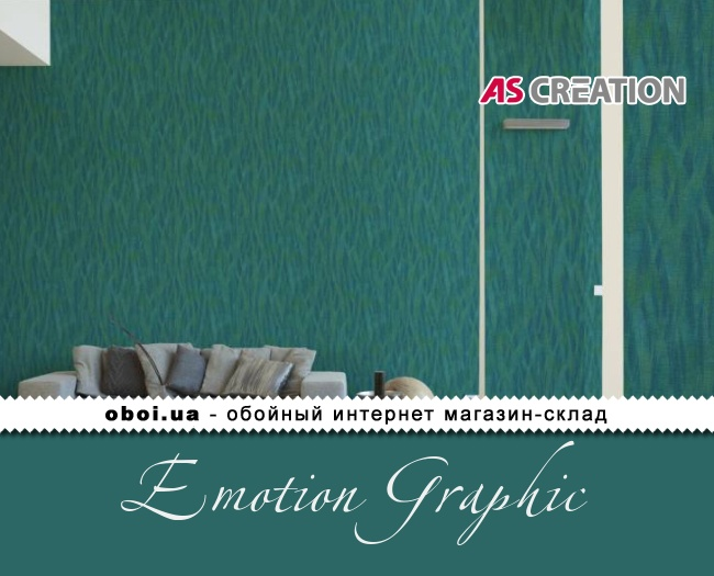 Обои AS Creation Emotion Graphic