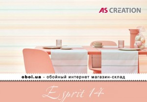 Інтер'єри AS Creation Esprit 14