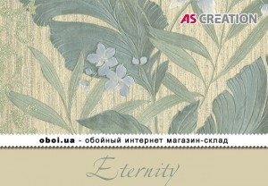 Обои AS Creation Eternity