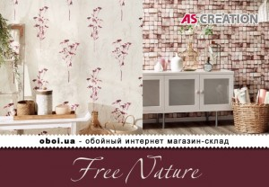 Інтер'єри AS Creation Free Nature