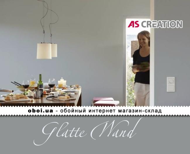 Обои AS Creation Glatte Wand