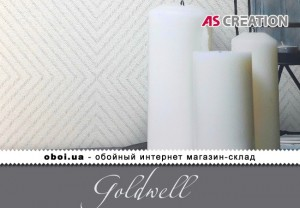 Інтер'єри AS Creation Goldwell