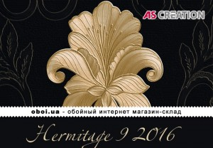 Інтер'єри AS Creation Hermitage 9 2016