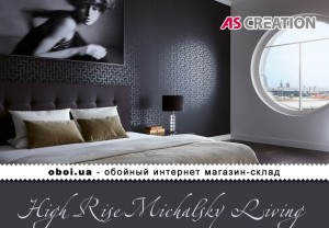 Інтер'єри AS Creation High Rise Michalsky Living
