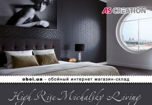 Обои AS Creation High Rise Michalsky Living