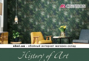 Інтер'єри AS Creation History of Art
