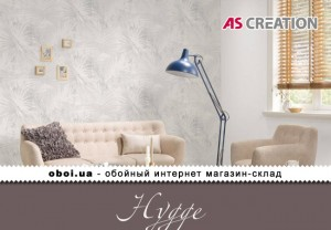 Інтер'єри AS Creation Hygge