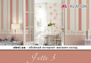 Інтер'єри AS Creation Jette 3