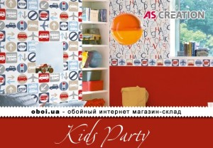 Інтер'єри AS Creation Kids Party