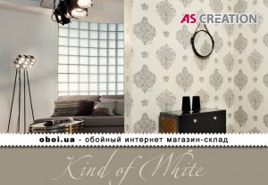 Інтер'єри AS Creation Kind Of White