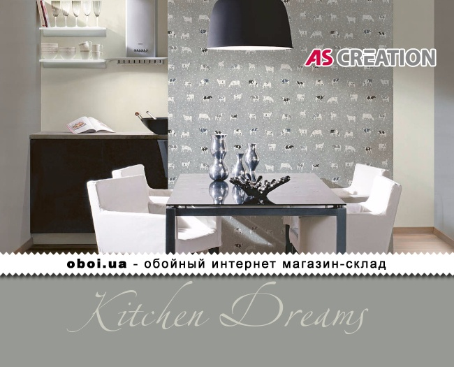 Обои AS Creation Kitchen Dreams