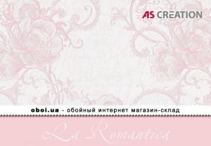 Інтер'єри AS Creation La Romantica