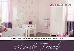 Інтер'єри AS Creation Lovely Friends