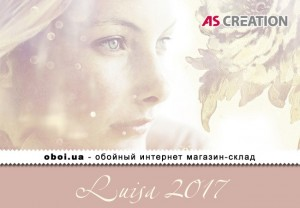 Інтер'єри AS Creation Luisa 2017