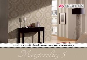 Обои AS Creation Meistervlies 5