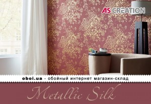 Інтер'єри AS Creation Metallic Silk