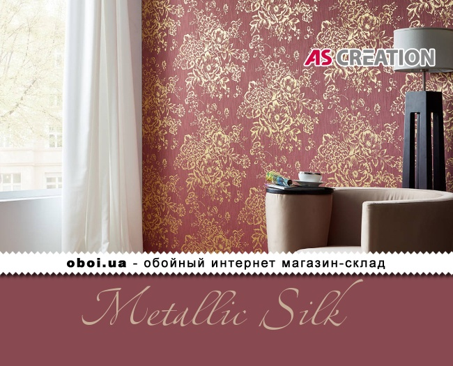Обои AS Creation Metallic Silk