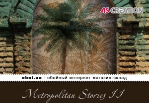 Інтер'єри AS Creation Metropolitan Stories II