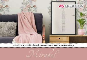 Інтер'єри AS Creation Mirabel