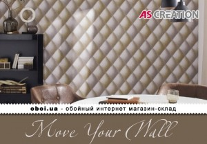 Інтер'єри AS Creation Move Your Wall