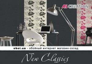 Інтер'єри AS Creation New Classics