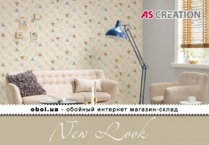Інтер'єри AS Creation New Look