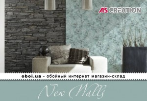 Інтер'єри AS Creation New Walls