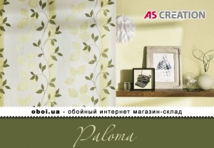 Інтер'єри AS Creation Paloma