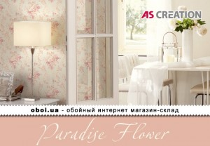 Інтер'єри AS Creation Paradise Flower