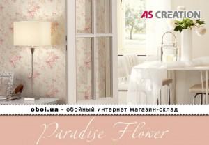 Обои AS Creation Paradise Flower