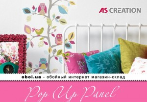 Інтер'єри AS Creation Pop Up Panel