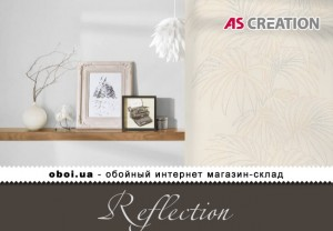 Інтер'єри AS Creation Reflection