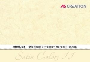 Обои AS Creation Satin Colors II