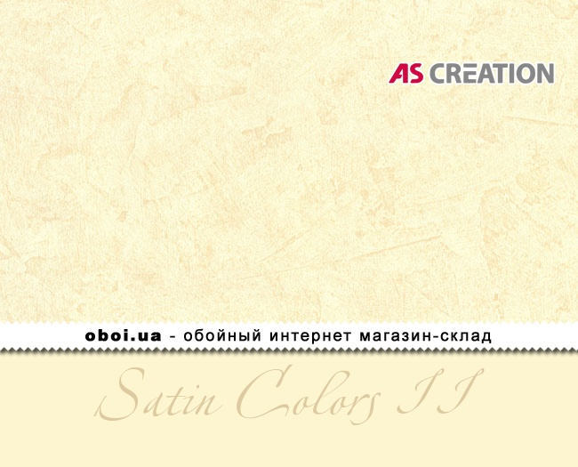 Обои AS Creation Satin Colors II