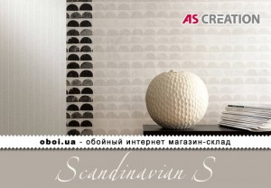 Інтер'єри AS Creation Scandinavian S