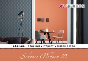 Інтер'єри AS Creation Schoner Wohnen 10