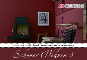 Інтер'єри AS Creation Schoner Wohnen 8