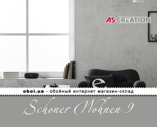 Обои AS Creation Schoner Wohnen 9
