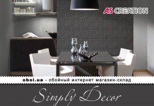 Інтер'єри AS Creation Simply Decor