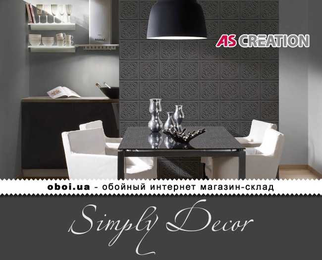 Обои AS Creation Simply Decor