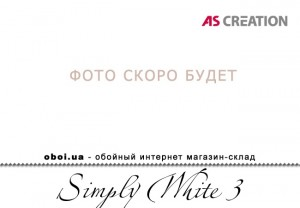 Шпалери AS Creation Simply White 3