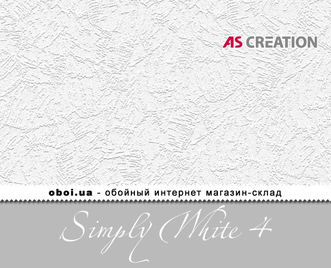 Обои AS Creation Simply White 4