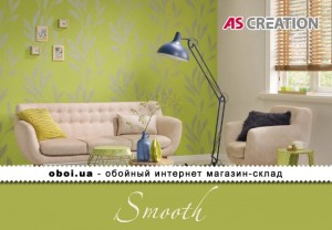Інтер'єри AS Creation Smooth