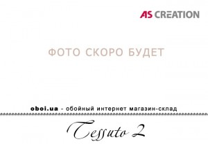 Обои AS Creation Tessuto 2