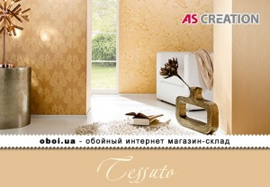 Інтер'єри AS Creation Tessuto
