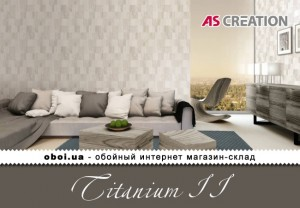 Інтер'єри AS Creation Titanium II